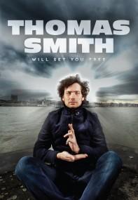 thomas smith will set you free