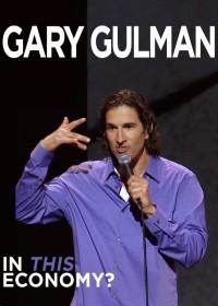 Gary_Gulman571_800
