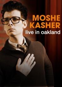 MOSHE_KASHER_EN_US_571x800_V2