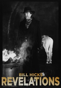 BillHicks_Revelations_Poster_Art_2015_03_16